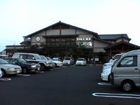 irohanoyu